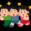 【なかよしのうた】保育園で歌っている、おかしな歌②