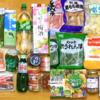 【業務スーパー買い物日記】2021年8月第5週の買い物+大総力祭第1弾にも行ってきました!