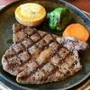伊勢志摩で伊勢神宮にお参りして松阪牛ステーキを食べてきた