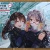 中央線沿線少女 2016冬 スクールユニフォーム編
