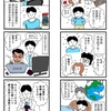 【WORK】日経DUAL「マンガ 愛しているのにまさか私が教育虐待?」第10回
