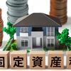 【税金の】横浜市が市税のクレジットカード納税対応を進めている件【クレカ払い】