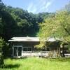 私の場合の夢の叶え方~群馬県太田市に自然の遊び場プレイパークを創る~