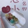 【旅行記】犬山城下町で食べ歩き!SNS映えしそうなスポットとグルメも紹介