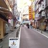 渋谷 とりかつ CHICKEN 男飯 20201211