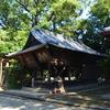 氷川神社の額殿