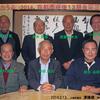 13期「会おう会」2014