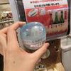 【独女の休日】草津温泉にいったら日本酒(地酒)のガチャガチャあった!