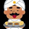 《ナンの食べ方》インドカレー屋さんで恥をかかない!美味しい食べ方を紹介!!