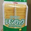 ヤマザキビスケット レモンパック クリームサンドクラッカー 食べてみました