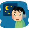 睡眠不足をごまかすための斬新な手法を紹介