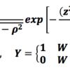 第75回 ポリコリック相関係数・ポリシリアル相関係数