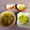 お野菜からの離乳食  [127日目  カボチャキヌア]