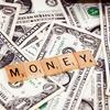 定期預金の金利が高い銀行ランキング!100万円を1年間、定期で預けるならどこの銀行?