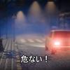 【アンラベル2 ステージ2攻略動画】二人で仲良くアンラベル2をプレイ!