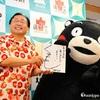 くまモン、青森県知事に震災支援感謝