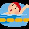 都内小中学校、2学期の水泳授業どうなった?