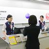 修行僧注意!2月28日は年に一度の航空券購入の特異日!