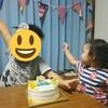 【息子の誕生日】子供の玩具は高い。