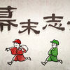 おすすめのゲーム実況者をランキング形式で紹介!【ニコニコ動画編】
