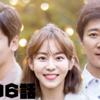 韓国ドラマ-たった一人の私の味方-あらすじ全話一覧-相関図-キャスト