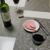 クリスマス 巴工業のワインと丸大食品のハム