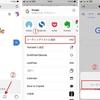  iPhone Safari のリーディングリストを並び替える方法