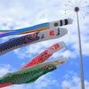 鯉のぼりと拉鬼(らっき) 日本文化が表現する力強さと色彩の魅力