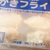 カキフライとお味噌汁