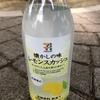 懐かしの味レモンスカッシュ
