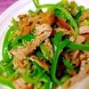 豚ロース肉と板麩の青椒肉絲風★ピリッと三升漬炒め