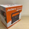 冬キャンプの救世主になるか?Jackeryポータブル電源700を使ってみた!