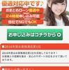 ユーティーワンは東京都港区浜松町1-10-17の闇金です。