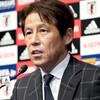W杯日本代表西野監督から学ぶ!!ハゲのあなたが恋愛での勝負に勝つ考え方!!