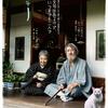 映画『モリのいる場所』を観る & 訃報 加藤剛さん