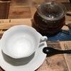出雲紅茶を飲んでみました。