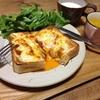 卵とろとろ厚切りトースト