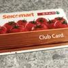 セイコーマートのクラブカードって何ができるの?