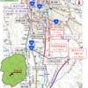 栃木県 一般国道293号楡木バイパスⅠ区工区の部分供用を開始