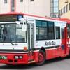 南部バスの京王バス