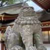 【九州旅行】太宰府天満宮を参拝し博多で旅行最後のランチ!
