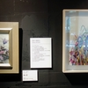 『気鋭作家9人、魅惑の絵画展』