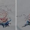 ピンク色のしあわせ☆彡19.0h(10/30まで)