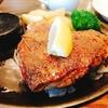 定額給付金で外食Vol.7  ステーキのあさくまでサーロインステーキを食べる