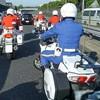 令和元年 秋の全国交通安全運動 今日から30日まで