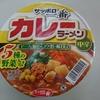 【感想・レビュー】サッポロ一番カレーラーメン!カレーに絡む中太麺がおすすめ!