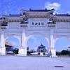 自由広場 in 台北市
