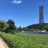 上池(愛知県名古屋)