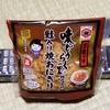 【ローソン】秋田限定 味どうらくの里の焼おにぎりがウマイ!!