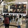 フェルメール展@上野の森美術館・感想